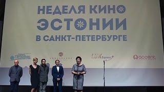 Неделя кино Эстонии в программе «Окно в кино»