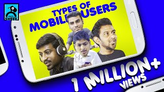 Types of Mobile Users | Types | Black Sheep thumbnail