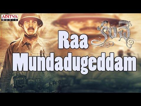Raa Mundadugeddam Song With Lyrics - Kanche Songs - Varun Tej, Pragya Jaiswal