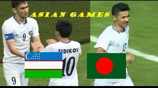 Ўзбекистон vs Бангладеш ( Uzbekistan vs Bangladesh )