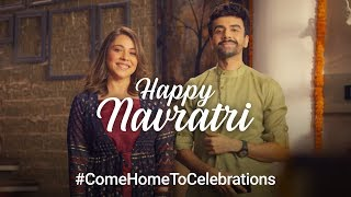 Legrand | Navratri 2018 | Come Home To Celebrations