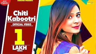 Chiti Kabootri   TR   Sandeep, Aish Denod   Latest Haryanvi Songs Haryanavi 2019   Sonotek