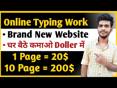 Earn Upto 200$+ for english typing per page 20$   make money online at home