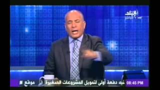 """احمد موسى يناشد القنوات المصرية بعدم عرض مسلسل """" عمرو واكد """" لانة اشترك فى قضية تعذيب المتظاهرين"""