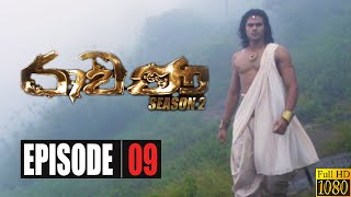 Ravana Season 02 | Episode 09 16th May 2020 Thumbnail