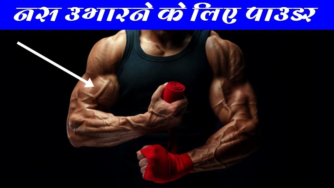 Healthvit Fitness L-Arginine Amino Acid Powder Muscle Building & Endurance