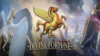 Витусс грабит Divine Fortune