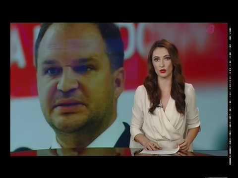 ȘTIRI CU ANGELA GONȚA /19.11.17/ 19:00 REFERENDUM 2017