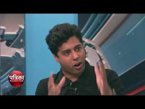Business Time Sunday Talk  Patrika TV