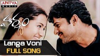 Langa Voni Full Song - Varsham Movie Songs - Prabhas, Trisha