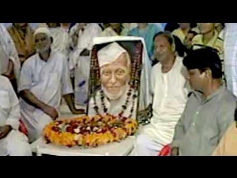 Shehnai of Bharat Ratna Ustad Bismillah Khan goes missing