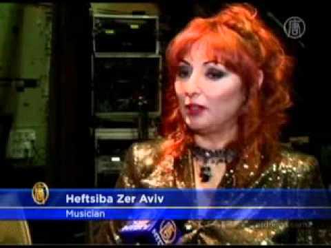 Heftsiba The Flutediva Concert to Support Iranian Prisoners -- NTDTV.com2.wmv