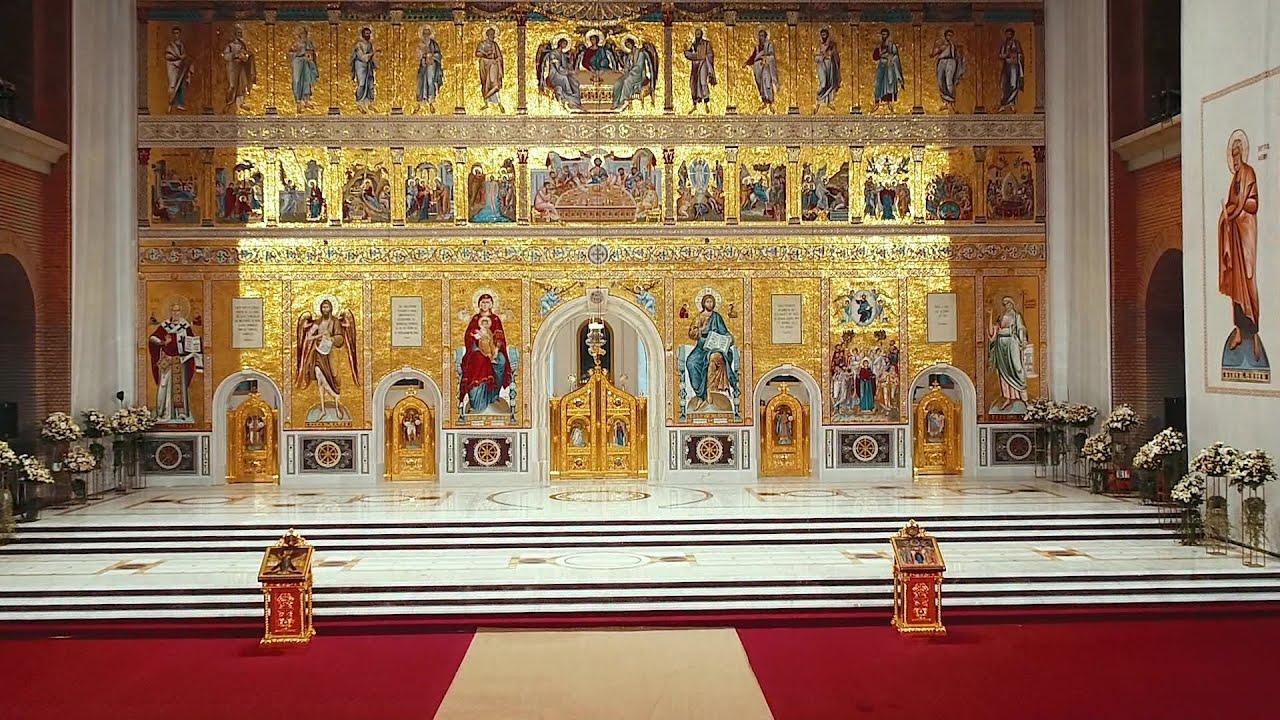 Iconostasul Catedralei Naționale