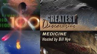 100 величайших открытий. Медицина