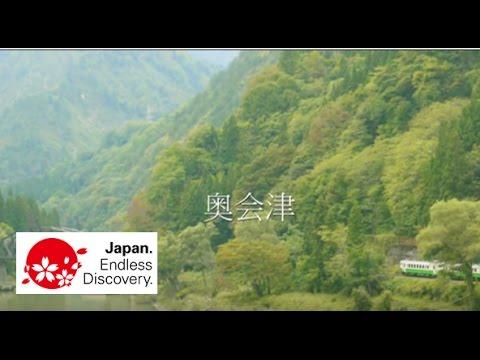 日本旅行~奥会津之旅