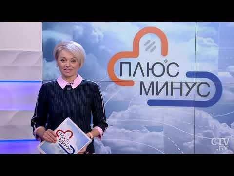 Погода на неделю. 7 - 13 октября 2019. Беларусь. Прогноз погоды