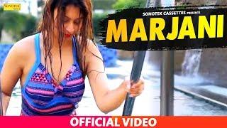Marjaani | Latest Bollywood Song 2019 | Gyanesh Shukla | Sonotek