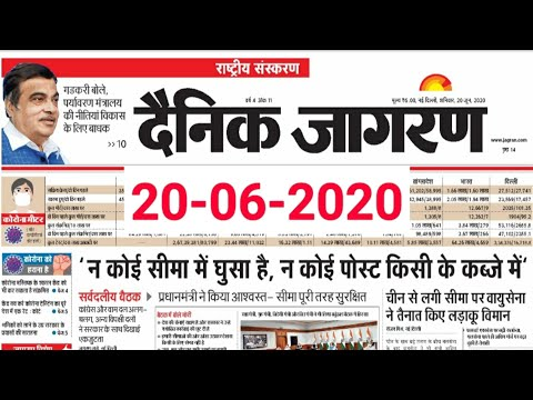 hindi all news from YouTube · Duration:  3 minutes