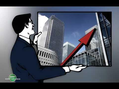 Чикагская биржа. Основная информация о бирже!