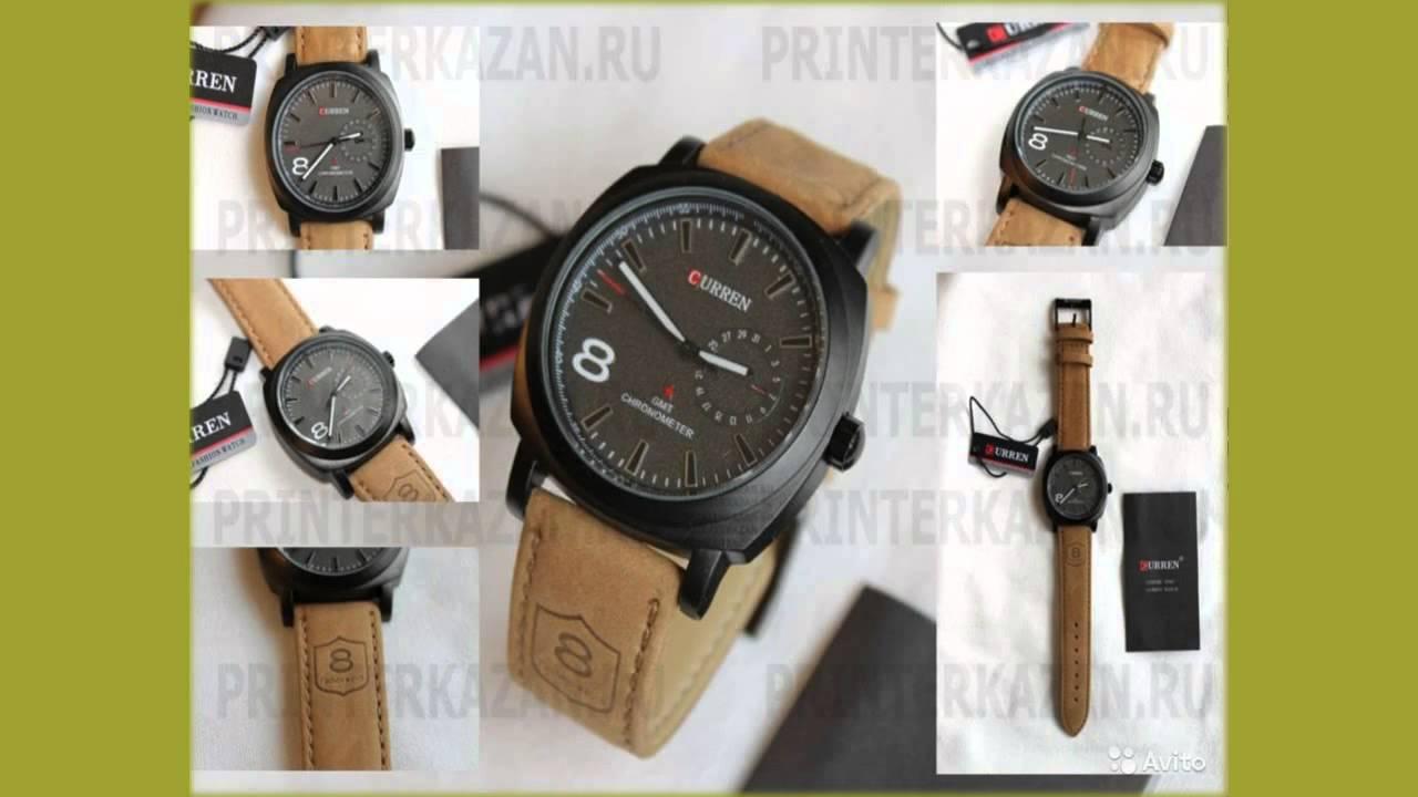 Недорогие наручные часы каталог моделей в наличии по минимальным ценам. Купите недорогие наручные часы в розничных магазинах alltime или с доставкой по москве и россии. Звоните +7 (800) 200-39-75.