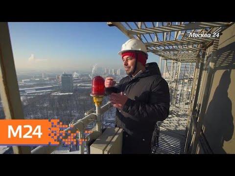 """""""Наизнанку"""": Останкинская телебашня - Москва 24"""