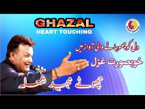 Haji Chote Majid Shola Qawwali | Heart Touching Ghazal | Kokan Qawwali