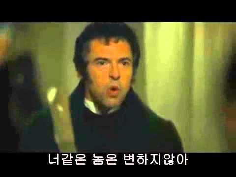 The Confrontation with Lyrics - Les Miserables 2012(레미제라블 한글자막)