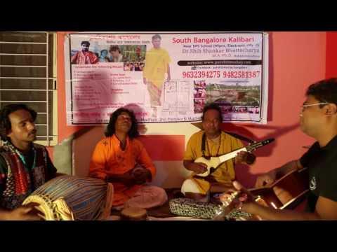 Amar sorbo ange likhe dio, Basudeb Das Baul, Bangalore Kalibari Electronic City phase 1