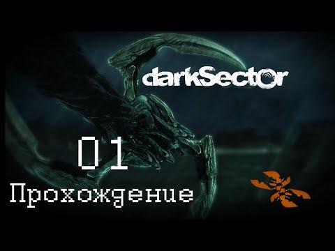 the bureau.xcom declassified скачать торрент механики