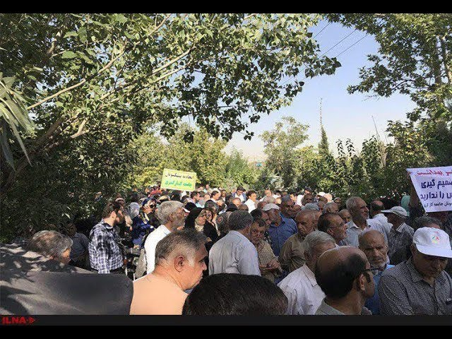 TEHRAN, Iran, July 17, 2018. Hundreds of retired bank tellers protest in Iran capital