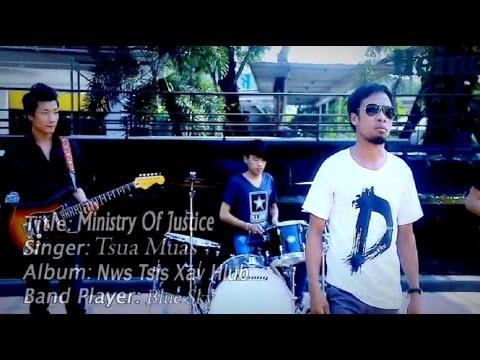 tsua muas Ministry Of Justice  Instrumental 2017