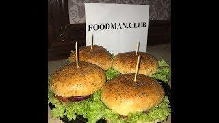 Булочки для бургеров: рецепт от Foodman.club
