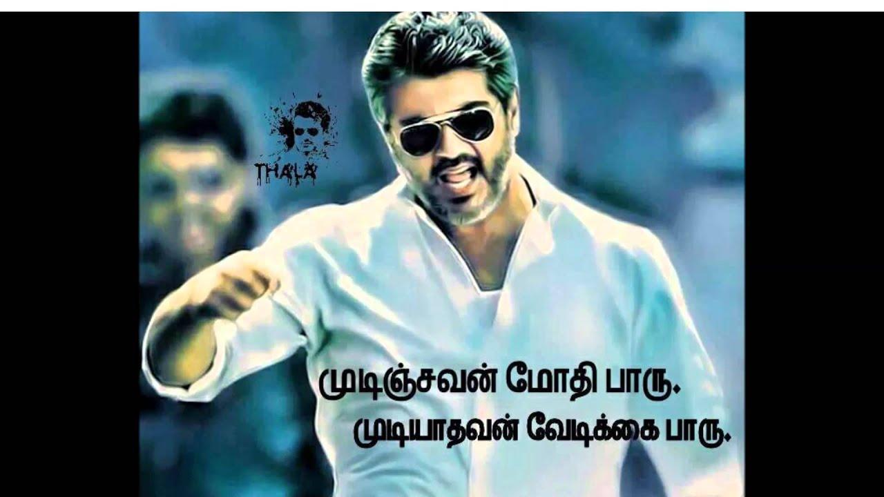 Tamil Movie Hd Video Songs Free Download