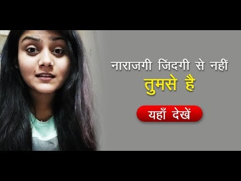 Love Hindi Shayari By Ansh | Hindi shayari Video | Hindi