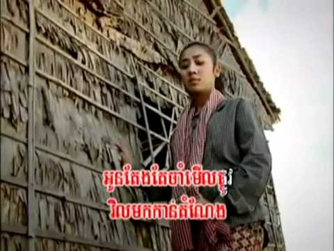 Cambodia Music Khmer Song Cambodians Video Khmer Karaoke