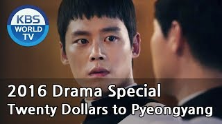 Video Twenty Dollars to Pyongyang | 평양까지 이만원 [KBS Drama Special / 2017.02.10] download MP3, 3GP, MP4, WEBM, AVI, FLV Maret 2018
