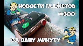 Куда пойдет SP500? | Акции APPLE и Xiaomi новости | Биткоин по 3000 | Пора продавать Рубль?