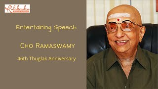 Repeat youtube video Cho's Thuglak 46th Anniversary | Cho Ramasamy