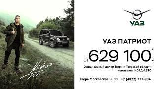 видео УАЗ Патриот тюнинг для езды по полному бездорожью