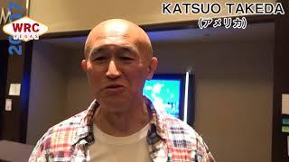 【世界リーチ麻雀選手権2017インタビュー】 KATSUO TAKEDA(アメリカ)その1