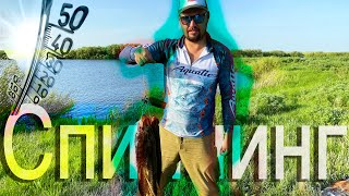 Рыбалка после запрета Вырвались из города на щуку