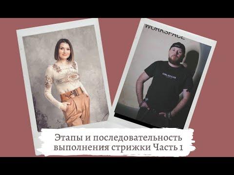 Прямой эфир с Сергеем Полейко и Татьяной Литвиновой! Часть 1