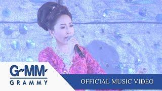 แรงใจรายวัน (เพลงประกอบละคร ราชินีหมอลำ) - กวาง กมลชนก【OFFICIAL MV】