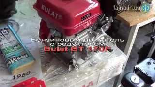 видео Бензиновые двигатели Булат (Bulat). Купить двигатель Булат