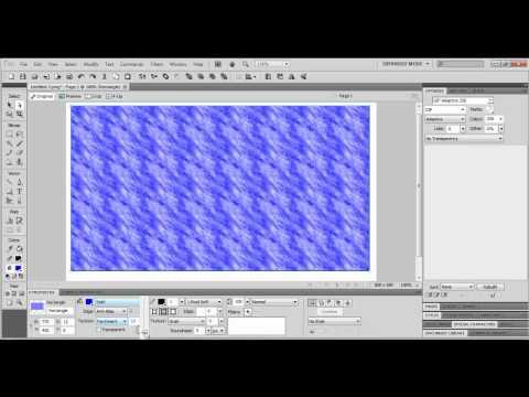 Adobe Fireworks CS5 - אדובי פיירוורקס - Mask - מיסוך