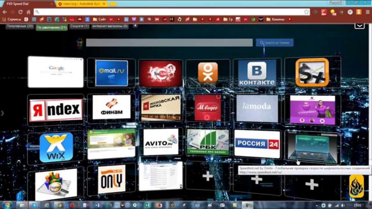 autocad 2007 скачать бесплатно русская версия для windows 7