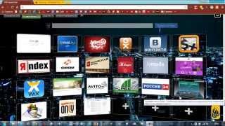 видео Скачать AutoCAD 2014 | Скачать бесплатно русскую версию для Windows 7