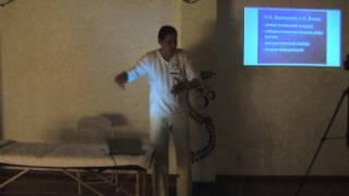 Функциональная остеопатия (Антон Гриценко), часть 2