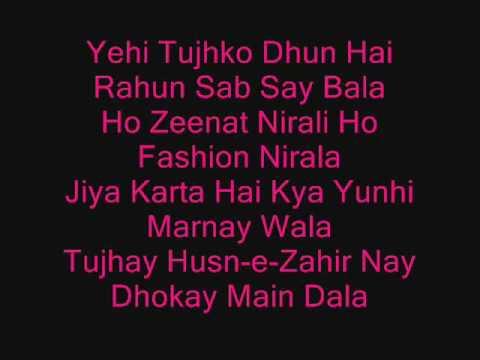 Owais Raza Qadri lyrics  - Jaga jee Lagane ki Duniya Nahi Hai with lyrics