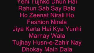 Owais Raza Qadri lyrics  - Jaga jee Lagane ki Duniya Nahi Hai with lyrics